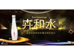 瓶装水价格 高端瓶装水卉和水批发加盟