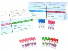 日本爱斯H3723压力蒸汽灭菌生物指示剂