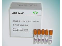 日本爱斯H6301低温蒸汽灭菌用生物指示剂