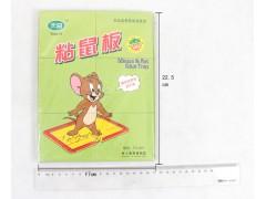 粘鼠板 超强力灭大老鼠贴粘鼠胶夹捕鼠器粘板