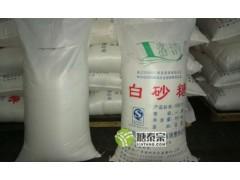 糖泰宗一级白砂糖_仙蜜_豆浆专用白砂糖