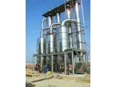 供应二手不锈钢蒸发器 二手钛材蒸发器 价格优惠 现货