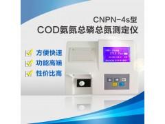 COD氨氮总磷总氮水质快速检测仪