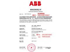 ABB隔离开关OHYS3RH