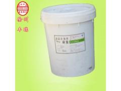 葡萄糖酸锌 肌醇 乳酸钙 辅酶Q10 大豆卵磷脂 纳豆菌胶