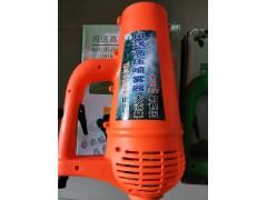电动喷雾器送风筒