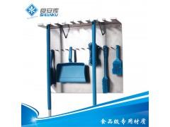 不锈钢清洁用具挂架食安库产品GMP车间餐厅专用食品级工具架