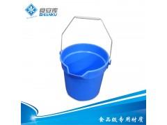 食安库清洁刻度桶10L 食品厂多功能清洁桶 分色带刻度