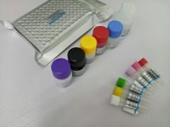 人胰岛素样生长因子I 酶联免疫试剂盒(ELISA试剂盒)