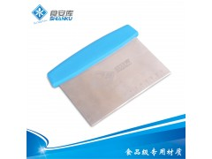 食安库不锈钢刮板 切面刀油刮面粉刮耐油肠粉刮 带刻度烘培工具