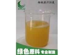 杨桃浓缩汁