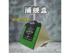 诱尔米面飞蛾诱捕器除灭驱粉斑螟谷螟米虫小飞虫捕蛾盒含性信息素