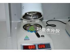 有机食品水分测定仪厂家