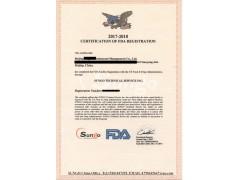 CE认证临床评价报告,MEDDEV 2.7.1 rev 4