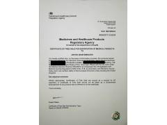 欧盟自由销售证明Free Sale Certificate