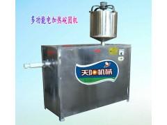 多功能电加热自熟碗团机