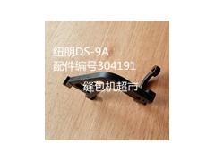 ds-9c缝包机配件102134A.102135A