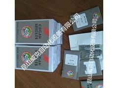 进口纽朗DS-9CW缝包机耗材,B20001,106083