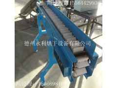 定制小型链板输送机 特制链式小型输送机链板加塑胶块不损伤物料