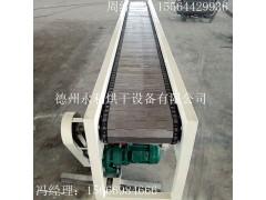 山东链板输送机 价格合理 厂家定制挡板链板输送机 品质保障