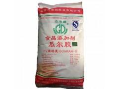 厂家直销食品级增稠剂瓜尔胶