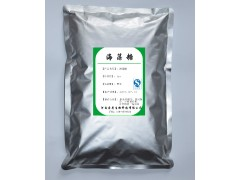 供应食品级海藻糖旗舰店