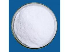 厂家直销食品级添加剂医药原料营养增补剂L-半胱氨酸