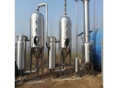 转让二手蒸发器二手浓缩蒸发器MVR蒸发器长期购销