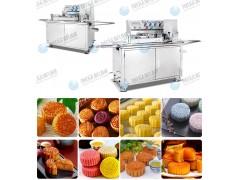 月饼自动成型机 月饼印花机 全套月饼生产设备