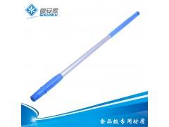 食安库铝杆扫把扫帚加长配杆650-1700mm