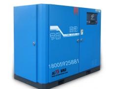 向阳红五环变频空压机11k,漳浦赤湖红五环空压机