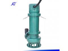 济宁安泰WQB15-20-2.2防爆潜水泵厂家