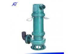 防爆潜污泵WQB20-15-2.2