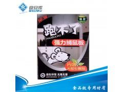 粘鼠板超强力大老鼠贴驱鼠灭鼠器夹胶粘捕鼠含天然引诱剂
