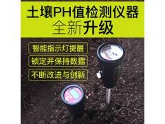 土壤ph酸碱度测试仪土壤湿度计肥力ec值测试仪
