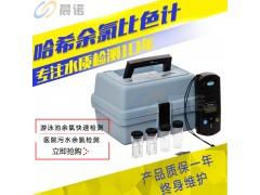 哈希HACH便携式余氯总氯pH检测仪