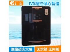 玉翔2017年新款速热机连接净水器IVS精控BULL一键出水