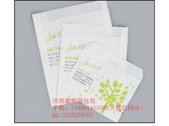 防油烘焙包装纸 袋防油纸袋免费设计 防油纸袋生产周期短