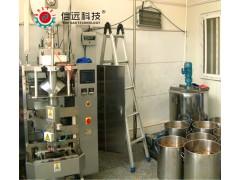 火锅底料生产设备
