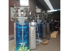 立式包装机 颗粒包装机 多功能称重包装机