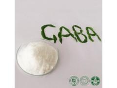γ-氨基丁酸(发酵食品级≥90%)