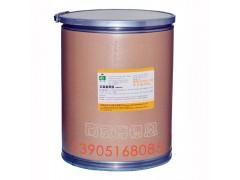 京达乙基麦芽酚香味增香剂食品添加剂纯度99%500克起订