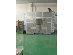 污泥烘干机_大小型污泥烘干设备供应
