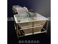 毛刷辊高压喷淋果蔬清洗机
