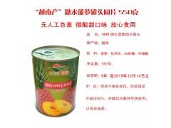 进口菠萝罐头圆片