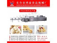 鸿泰食品机械厂供应牛轧沙琪玛、牛轧烤芙条生产线