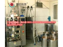 全自动火锅底料包装生产设备