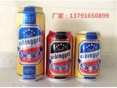 德国埃丁格啤酒批发慕尼黑埃丁格啤酒代理德国慕尼黑啤酒多少钱