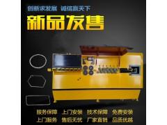钢筋弯箍机数控钢筋弯箍机优质钢筋弯箍机