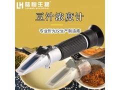 豆汁计0-25%豆浆浓度百分比含量检测折光仪折射仪